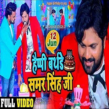 Happy Birthday Samar Singh Ji