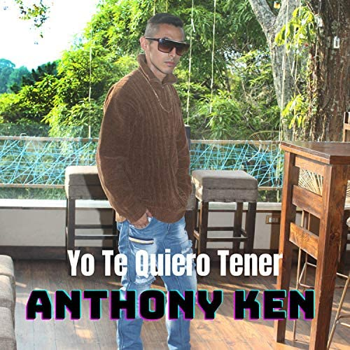 Anthony Ken