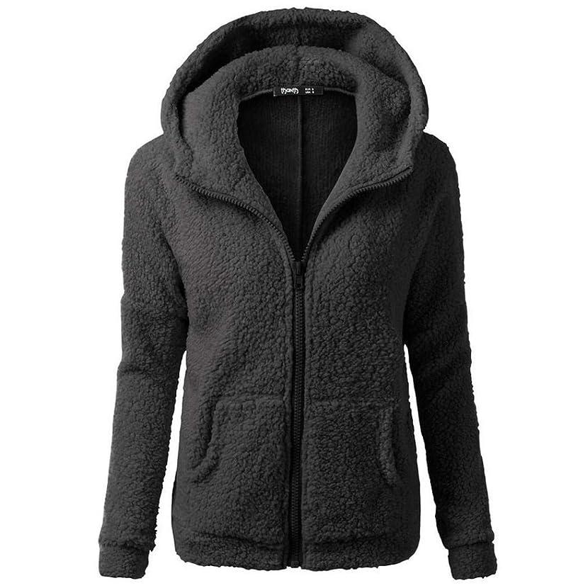 Tsmile Women's Coat Fashion Hooded Sweatshirt Jacket Zipper Solid Color with Pocket Long Parka Outwear