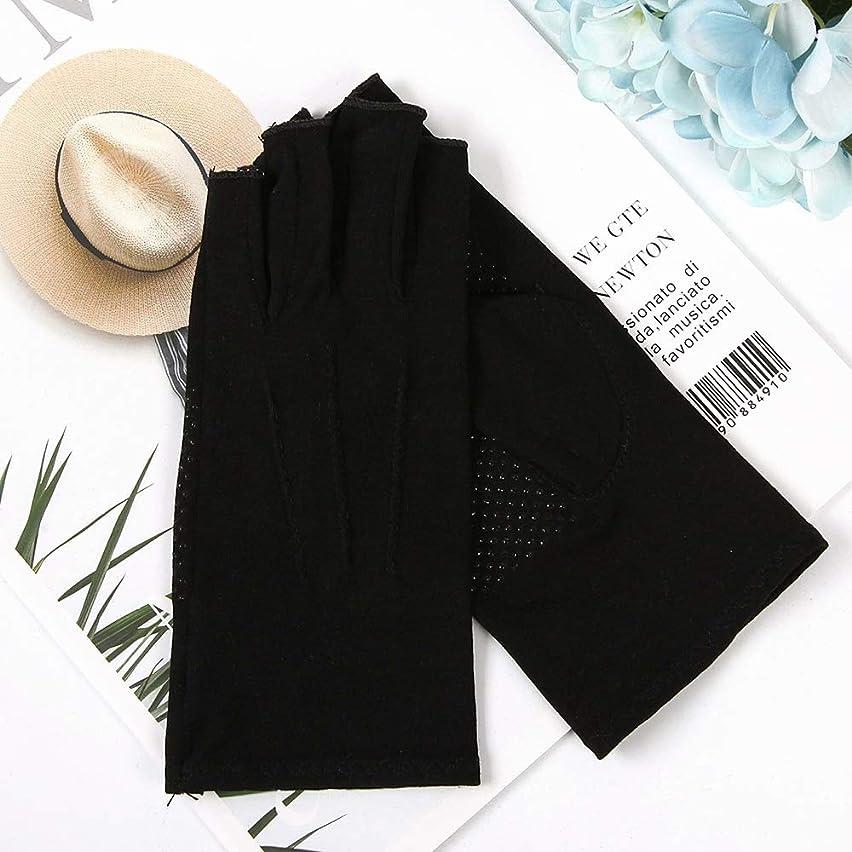 添加融合腹痛UPF50 +男性と女性の薄いセクションの綿の半分の指の指なしスリップオンライダー日焼け止め手袋 UVカット手袋 グローブ 日焼け防止 (Color : BLACK, Size : XL-Five pairs)