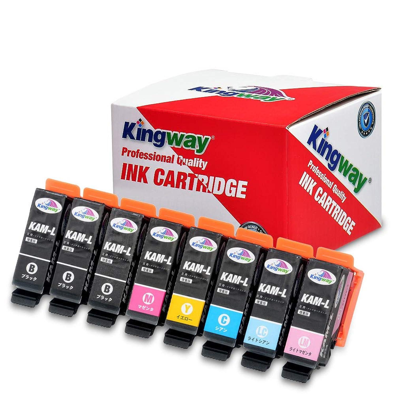 【Kingway限定】 エプソン 純正 互換インクカートリッジ KAM-6CL-L 互換インク EPSON KAM 6セット+2本ブラック 大容量タイプ 汎用 (目印:カメ)