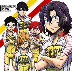 Yowamushi Pedal~TV Animation~ (Pachislot) by OLYMPIA