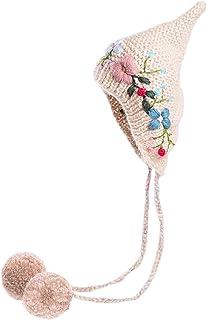[富士達] ニット帽 ポンポン 紐付き とんがり 帽子 レディース 白 キッズ 耳あて ポンポン 秋 冬 ニットハット 子供 大人 シンプル 紐付きとんがりニット帽 HAT5