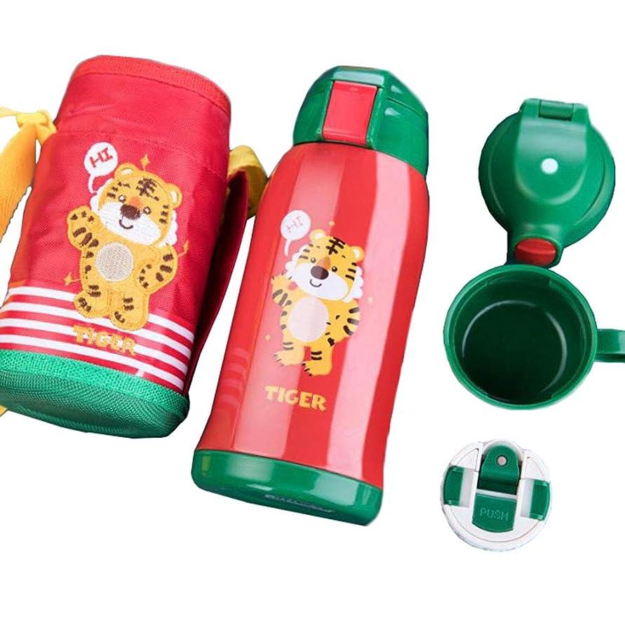 [えみり] 子供 水筒 ステンレスボトル コップ付き 直飲 2WAY 保温 保冷 可愛い ベビー水筒 550ml ストロー付き バッグ付き 女の子 男の子 通園 通学 遠足 旅行 レッド