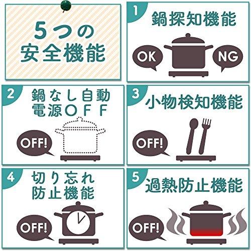 IRISOHYAMA(アイリスオーヤマ)『ricopaIH鍋セット(IHLP-R14)』