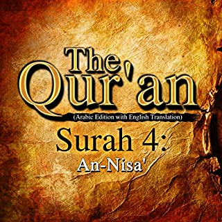 The Qur'an (Arabic Edition with English Translation): Surah 4 - An-Nisa' cover art