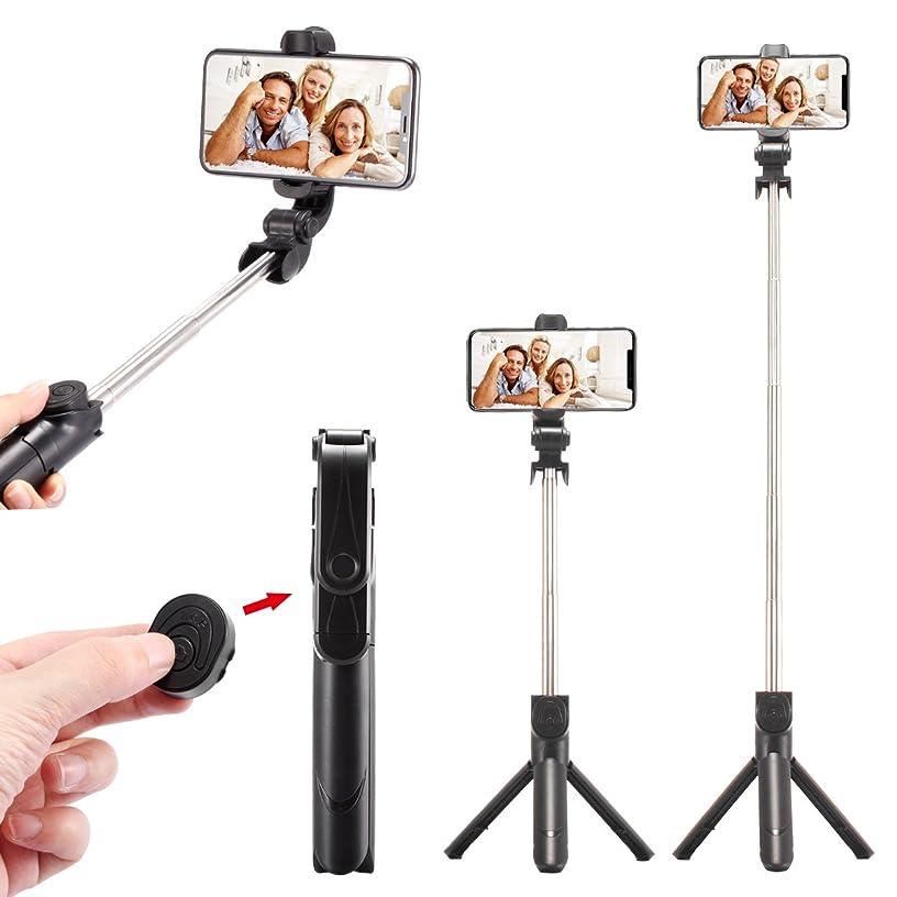 WONGYEAH Selfie Stick Tripod Bluetooth, Extendable Selfie Stick with Wireless Remote for iPhone X/8/8 Plus/7/7 Plus/6S/Galaxy S9/S9 Plus/Note 8/S8 /S8 Plus/Google Pixel & More (Black)
