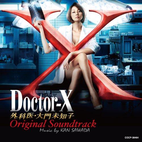 日本コロムビア『テレビ朝日系 木曜ドラマ「ドクターX ~外科医・大門未知子~」Original Soundtrack(COCP-38464)』