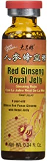 Prince of Peace Red Ginseng Royal Jelly 30 Vial(s)