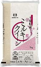 白米 2年千葉県産ミルキークイーン10kg(5kg×2)