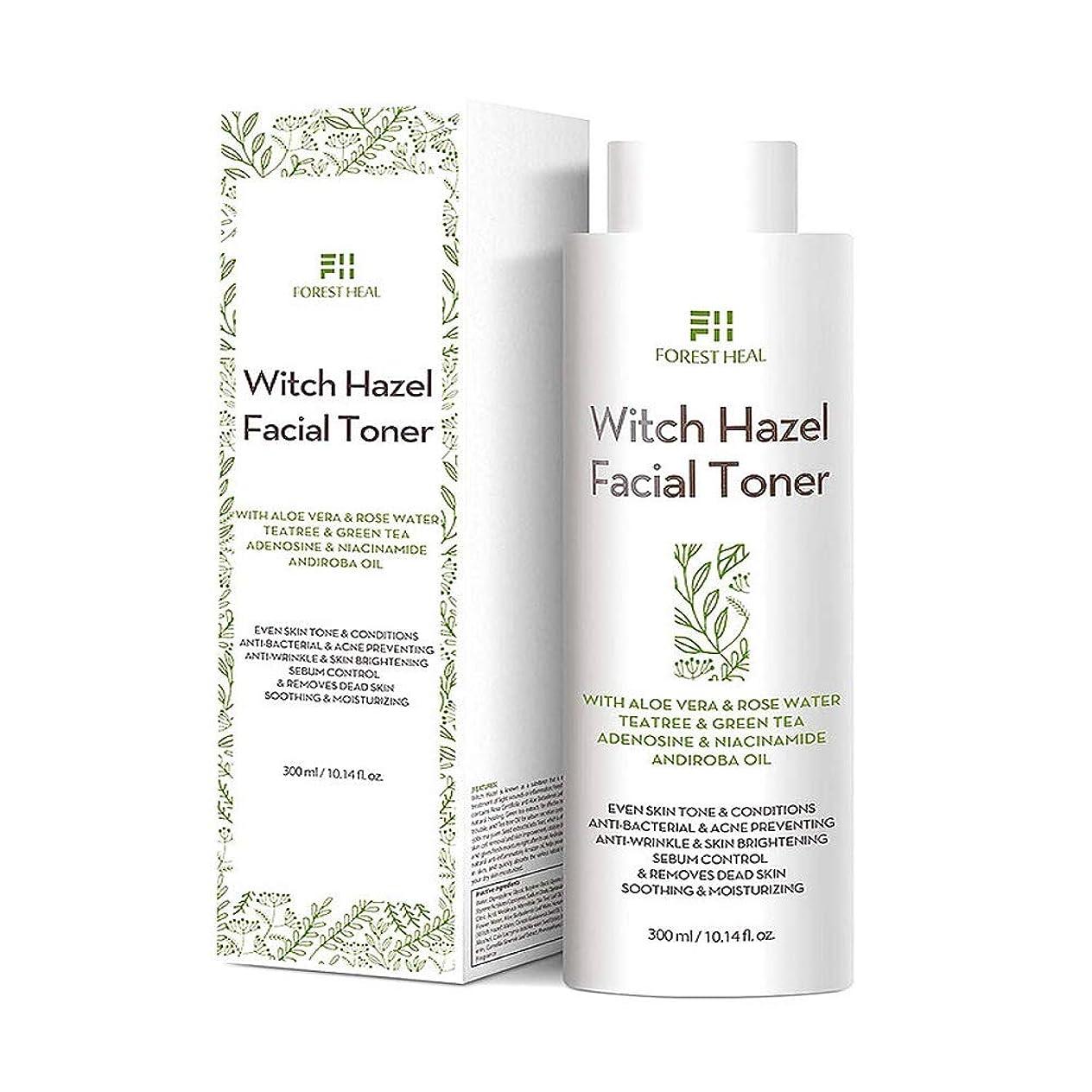才能のある可愛い進化フォレストヒール ウィッチハーゼルトナー FOREST HEAL Witch Hazel Toner 化粧水 スキントナー 肌トラブル改善 ツヤ肌 スキンケア すべすべ肌 オーガニック さっぱり化粧水 敏感肌 トラブル肌 うるおい補給 透明感