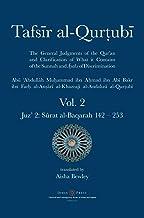 Tafsir al-Qurtubi Vol. 2: Juz' 2: Sūrat al-Baqarah 142 - 253