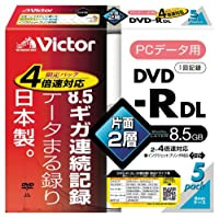 Victor データ用DVD-R 片面2層 4倍速 8.5GB ホワイトプリンタブル 5枚 日本製 VD-R85PB5