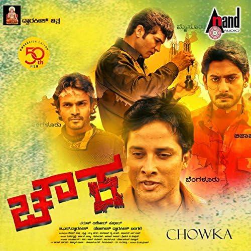 Antara Mitra feat. Sonu Nigam, Vijay Prakash, Ranjith, Anuradha Bhat, Puneeth Rajkumar & Chaithra.H.G
