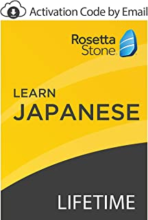 Rosetta Stone: Learn Japanese with Lifetime Access on iOS, Android, PC, and Mac [Activation Code by Email]