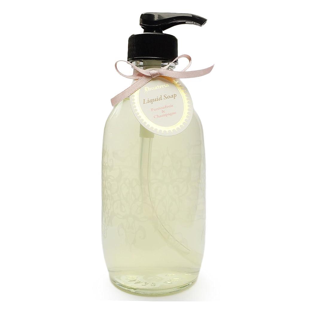 正義キルスペチコートD materia リキッドソープ パッションフルーツ&シャンパン Passionfruit&Champagne Liquid Soap ディーマテリア