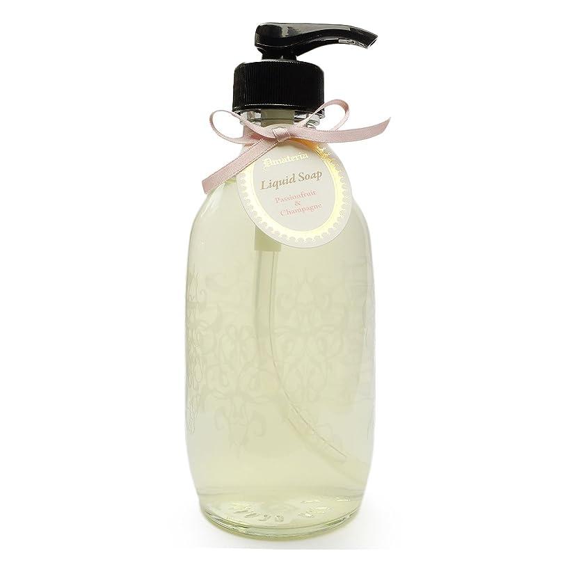 ファシズム半島オフD materia リキッドソープ パッションフルーツ&シャンパン Passionfruit&Champagne Liquid Soap ディーマテリア