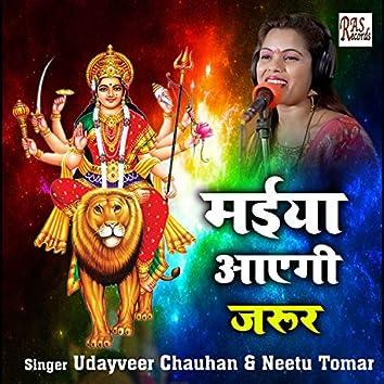 Maiya Aayegi Jarur (Hindi)