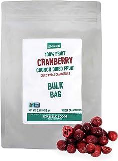 Freeze Dried Cranberry (Whole) - 1 lb. Bag
