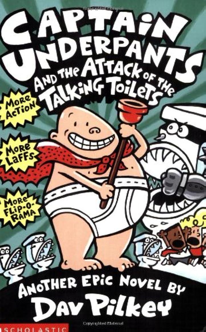 吸収剤光沢寓話Captain Underpants and the Attack of the Talking Toilets