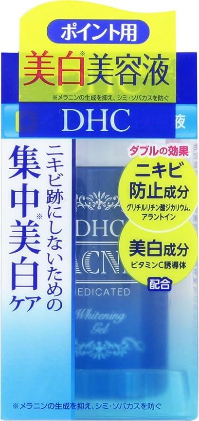 種類チキン証明書DHC 薬用アクネホワイトニングジェル 30mL