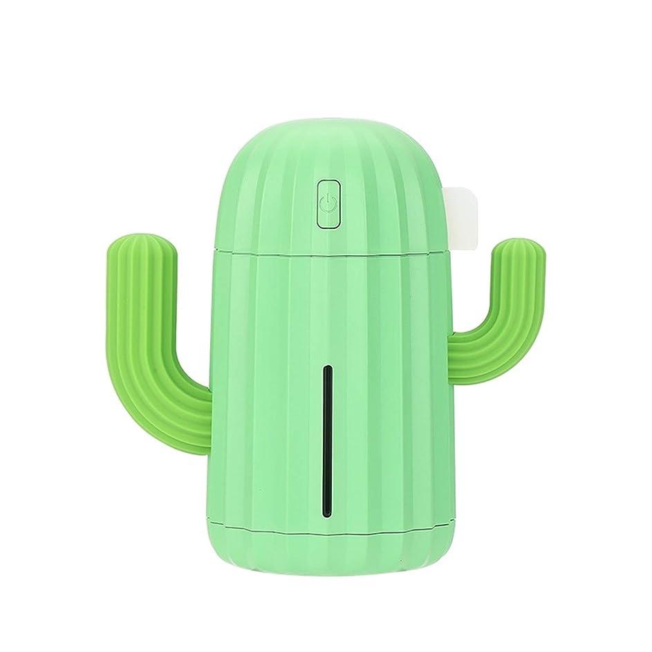 特徴出します骨髄空気を改善する ホームオフィスカーアロマディフューザーのために使用される空気加湿器ロマンチックツェッペリンサボテンソフトシリコンUsbのアロマディフューザー、340ミリリットル 家財道具 (Color : Green)