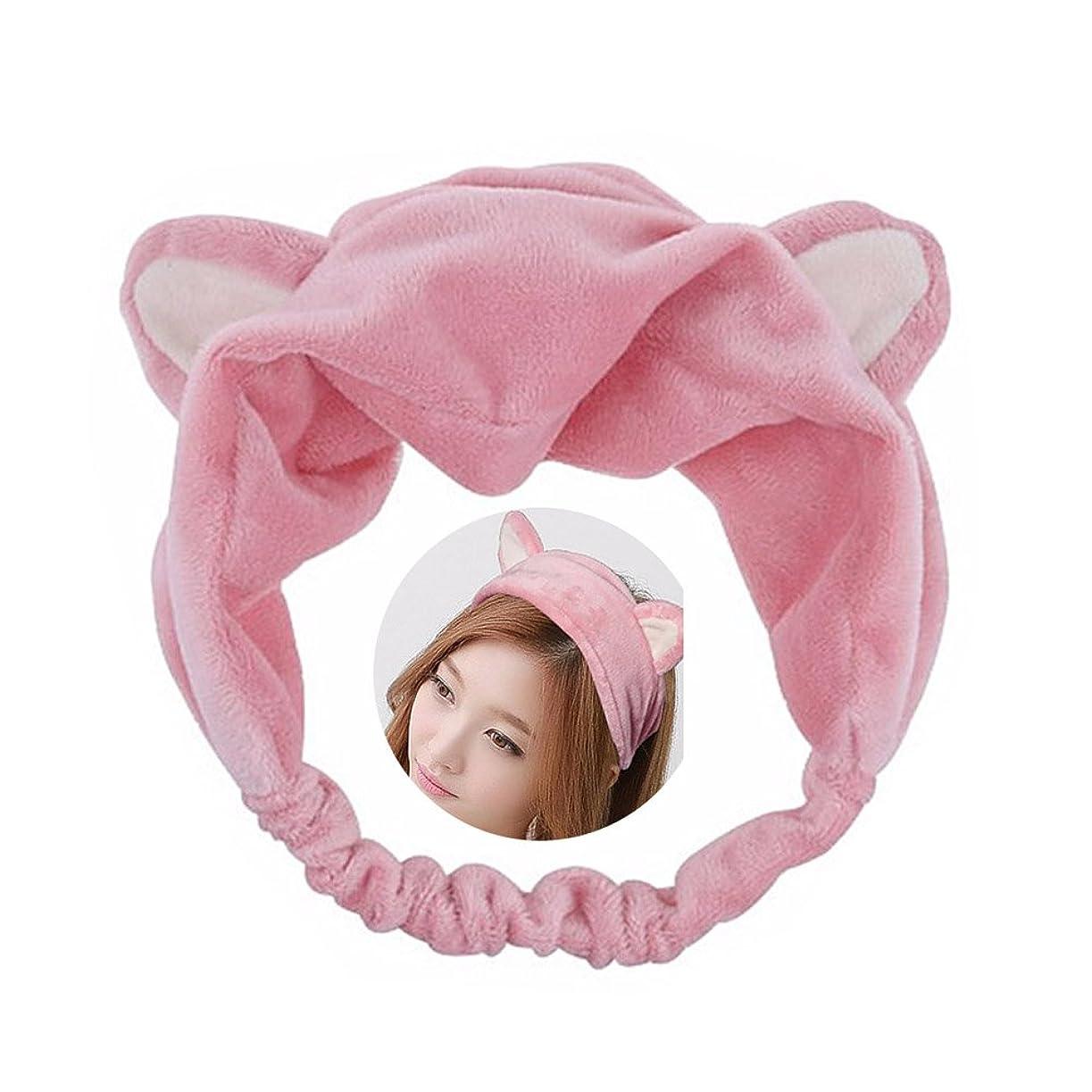 ジャーナリスト学部二週間可愛い 猫 耳 ヘアバンド メイク アップ フェイス マスク スポーツ カチューシャ 髪型 ピンク