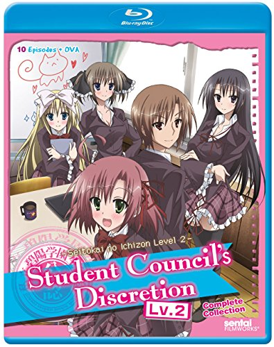 Student Council's Discretion 2 [Blu-ray]
