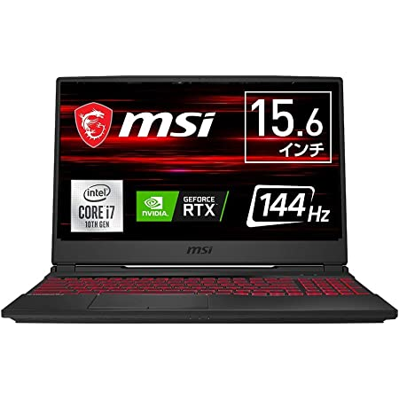 【第10世代CPU・RTX2070搭載】MSIゲーミングノートPC GL65 Win10 i7 RTX2070 15.6FHD 144Hz 16GB SSD512GB GL65-10SFR-488JP