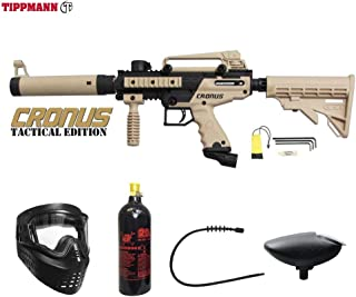 tactical paintball guns for sale