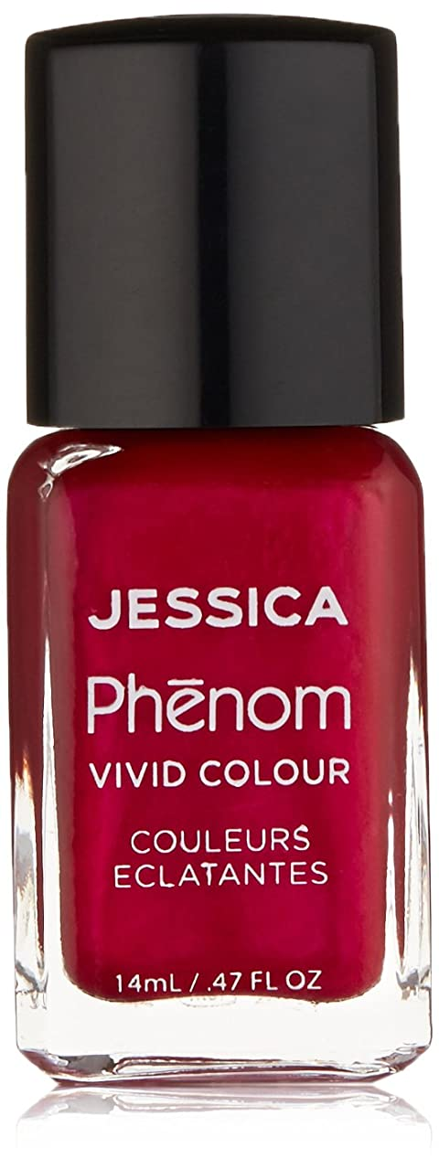 二次人口時代遅れJessica Phenom Nail Lacquer - The Royals - 15ml / 0.5oz