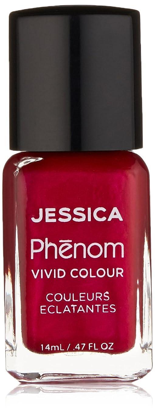 行き当たりばったり上院議員美的Jessica Phenom Nail Lacquer - The Royals - 15ml / 0.5oz