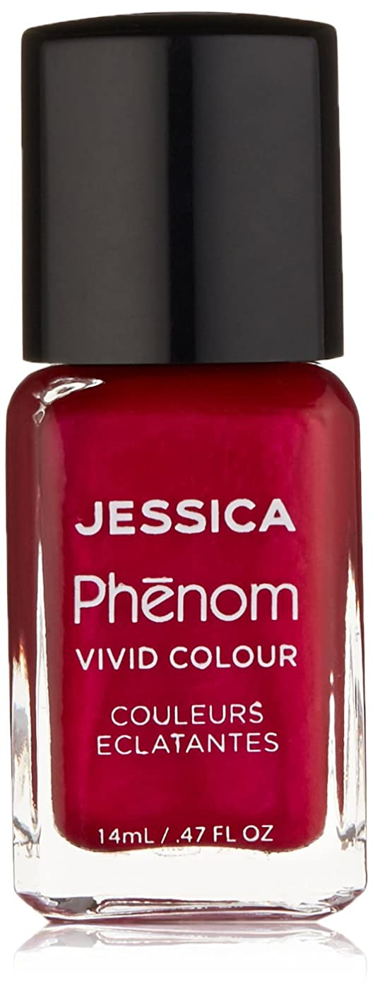 崩壊発生器涙Jessica Phenom Nail Lacquer - The Royals - 15ml / 0.5oz