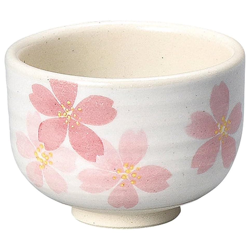 芽安全寸法山下工芸 美濃焼 丸好野点抹茶碗サクラサク 7.5×10.5×10.5cm 13044770