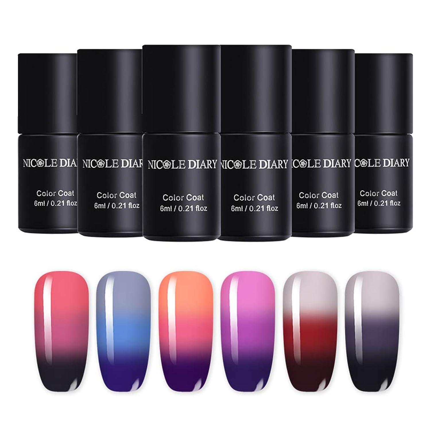 更新する台風違反するNICOLE DIARY 温度によって色が変わるジェル 3段階の色に変化 カメレオンジェル 6ml UV/LED対応 6色 マジックカラージェル ジェルネイル 6カラージェルセット [並行輸入品]
