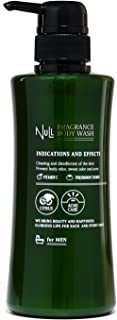 NULL ボディソープ メンズ ( 体臭 背中ニキビ お尻ニキビ を 防ぎ/加齢臭 を抑える)( マリンシトラス の香り )薬用 フレグランス ボディウォッシュ 400mL ボディーソープ ボディシャンプー