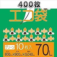 70L 緑ごみ袋【厚さ0.04mm】400枚入り【Bedwin Mart】