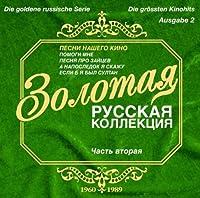 Goldene Russische Serie Ausgab
