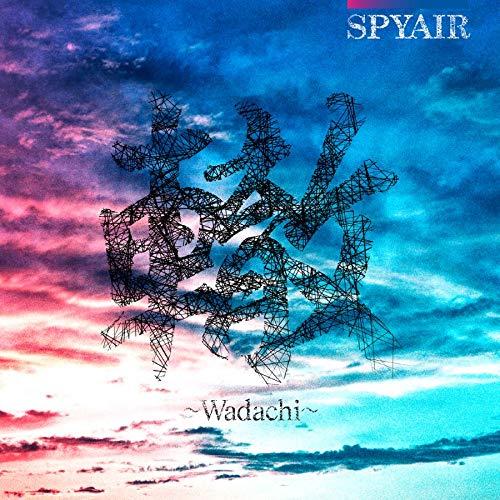 SPYAIR