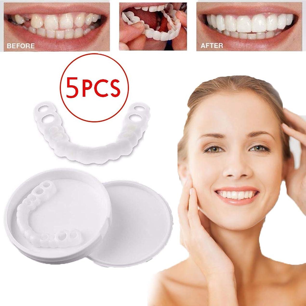 ダイヤモンド陰気解明するインスタント快適なフレックスパーフェクトベニアの歯のスナップキャップを白くする6個の一時的な歯,5pcslowerteeth