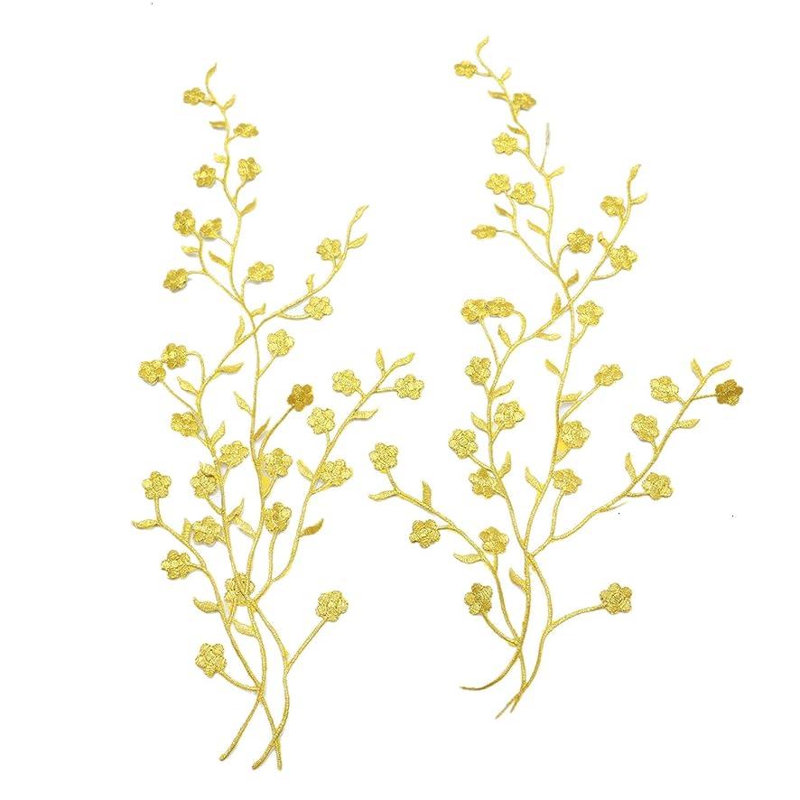 Monrocco 2pcs Golden Flower Leaf Vines Embroidery Applique Patch, Iron on Plum Blossom Flower Patch Flower Motifs