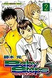 ベイビーステップ(2) (週刊少年マガジンコミックス)