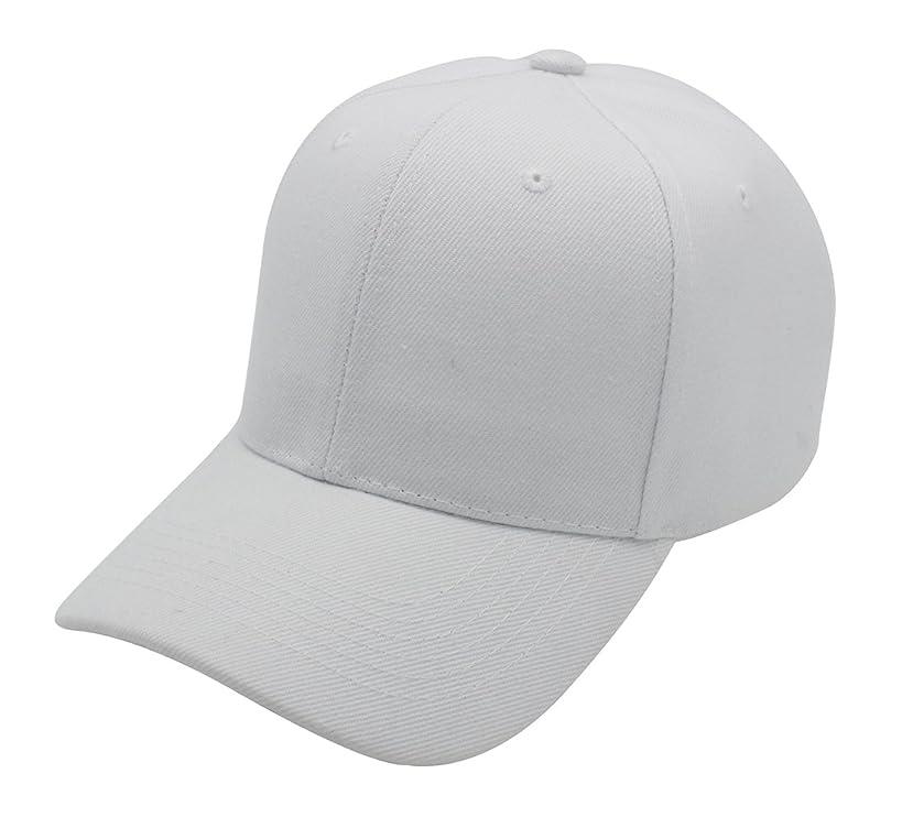 Top Level Structured Classic Plain Baseball Cap Unisex Hat Adjustable Velcro Max Comfort