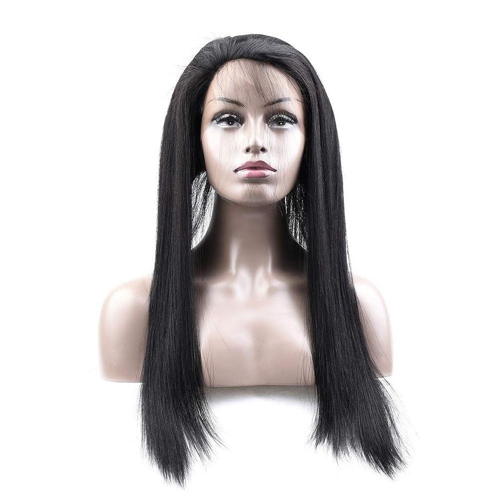 適合する適合するハシーかつら ブラジル360前頭ストレートナチュラルヘアレース前頭閉鎖ストレート人間の髪1Bナチュラルカラーロールプレイングかつら女性のかつら (色 : 黒, サイズ : 20 inch)