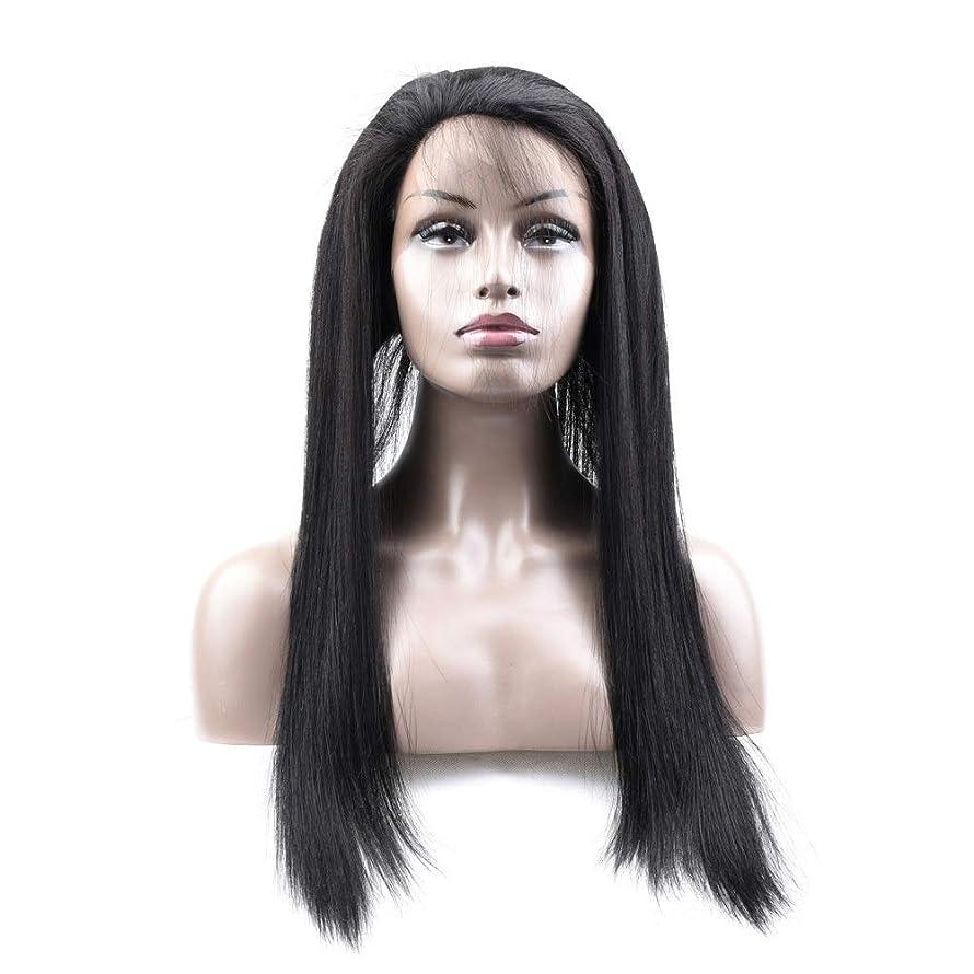 和らげる真空視聴者かつら ブラジル360前頭ストレートナチュラルヘアレース前頭閉鎖ストレート人間の髪1Bナチュラルカラーロールプレイングかつら女性のかつら (色 : 黒, サイズ : 20 inch)