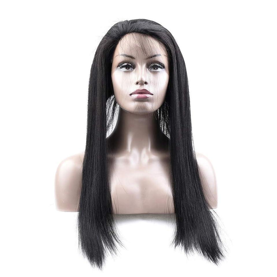 一過性九時四十五分同封するHOHYLLYA ブラジル360前頭ストレートナチュラルヘアレース前頭閉鎖ストレート人間の髪1Bナチュラルカラーロールプレイングかつら女性のかつら (色 : 黒, サイズ : 14 inch)