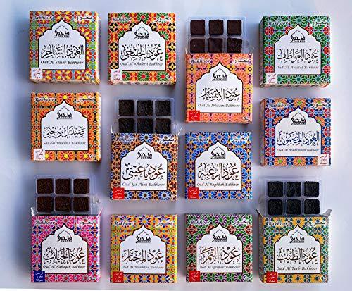 Dukhni Oud Bakhoor Gift Box Super Set. 12 Boxes of Assorted Oud Bakhoor | for Home use with Exotic bakhoor Burner, Electric OR Charcoal Burner | Perfect for Namaaz, Meditation, Chanting, Peace