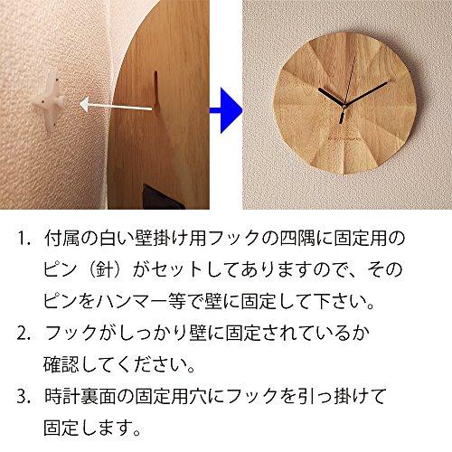 mstw『壁掛け時計』
