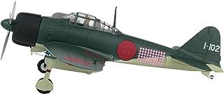 ホビーマスター 1/48 零式艦上戦闘機二一型 第二〇一航空隊 岩本 徹三飛曹長機 完成品