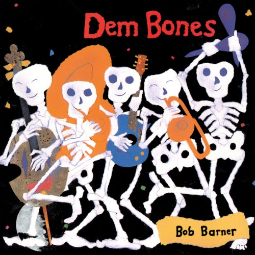 Dem Bones audiobook cover art